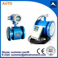 China digital magnetic flow meter for industry water water with low cost wholesale