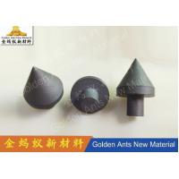 Buy cheap Wear Resistance Cemented Carbide Rods , Industrial Carbide Dowel Pins from wholesalers