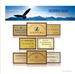 Zhengzhou MCT International Co.,Ltd