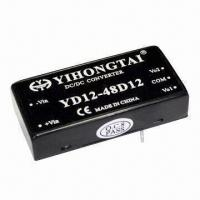 China Power modules with 9 to 18, 18 to 36, 36 to 75V DC Input Voltage and 12W Output Power, 2x1 Inches wholesale