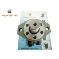Quality Industrial Orbit Hydraulic Motor BMR 80 / OMR 80 Shaft 32mm For Forest Machinery for sale