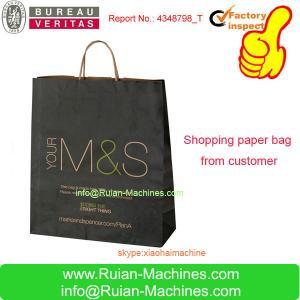 China paper bag making machine/paper bag machine /recycled paper bag making machine wholesale