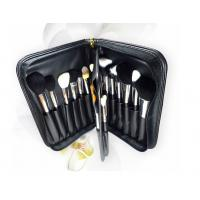 China High Grade Portable PU Bag, Professional Makeup Brush Set, 29 Pcs Great Makeup Brushes wholesale