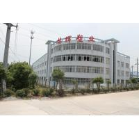 Jiangsu Linhui Plastic product Co. LTD