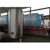 China Custom Vertical Compressed Air Storage Tank , Stainless Steel Pressure Vessel wholesale