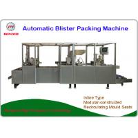 China Aluminum Alloy Fully Automatic Packing Machine Lightweight Chassis 12 Monthes Warranty wholesale