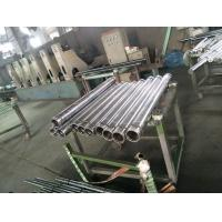 China Hydraulic Cylinder Hollow Round Bar Steel Hard Chrome Plated Hollow Bar wholesale