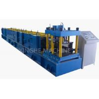 China C Z Purlin Roll Forming Machine For Making Roofing Load - Bearing Plate wholesale