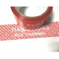 China Multifunction Tamper Seal Tape With Environmental Protection Material Foe Packing Valued wholesale