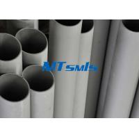 China 16 Inch UNS S31803 F51 Seamless Duplex Pipe For Fluid Transportion wholesale
