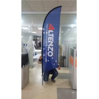 China Digital Printing Blade Feather Flags Banner For Trade Show / Exterior Sign wholesale