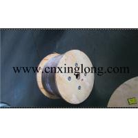 Buy cheap Sell steel wire rope-ss/galv/coated from wholesalers