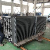 China Energy Saving Fin And Tube Heat Exchanger Easy Maintenance Long Service Life wholesale