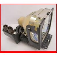 Quality projector lamp SANYO POA-LMP65 for sale
