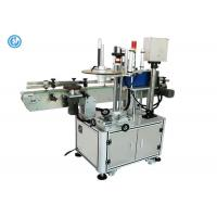 China Automatic Round Bottle Labeling Machine , Beverage Bottle Labeling Machine wholesale