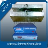 China Stainless Steel 2000W Immersible Ultrasonic Transducer 650x450x100mm wholesale