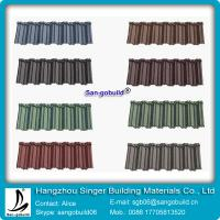 China China Cheap Price Of Classical Metal Roofing Tile Hot Sale In Nigeria wholesale