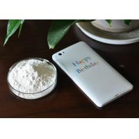 China Low Molecular Weight Chondroitin Sulfate Off - White Powder With NMT6.0% Protein wholesale