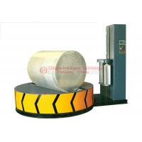 Moisture Proof  Pallet Wrapping Machine , Cylindrical Automatic Pallet Wrapper