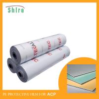 China PE Adhesive Protection Film Roll PE Adhesive Protective Film Roll wholesale