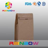 China Customized Natural Brown Paper Bags For Beef Jerky Packaging wholesale