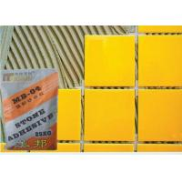 Quality Tough Sandstone Ceramic Wall Tile Adhesive Waterproof With Strong Bonding Power for sale