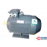 Ie4 37kw 2 pole high efficiency permanent magnet for High efficiency dc motor