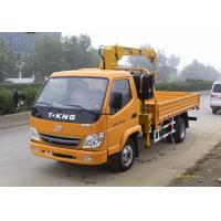 China High Capacity 7 Ton Truck Loader Crane For Construction ISO Standard wholesale