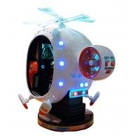 China Coin Operated Amusement Kiddie Rides , 3D Game Kids Amusement Rides wholesale