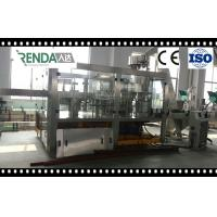 China Stainless Steel 15000BPH  Water Bottle Filling Machinery In 2000ml 110V wholesale