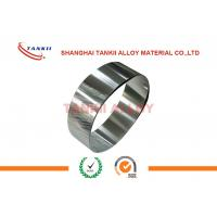 China Electrolytic Pure Nickel Foil / Strip Silver White Color With 5um - 50um Thickness wholesale