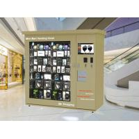 Buy cheap Electronics Self Service Mini Mart Vending Machine , Food And Beverage Vending from wholesalers
