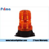 Buy cheap PC Rotate Amber Strobe Lights, DC 10V -110V Emergency Vehicle Lights from wholesalers
