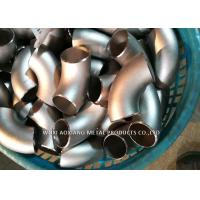 China Super Duplex Stainless Steel Pipe Fittings Pipe Elbow Shot Blasted Finish wholesale