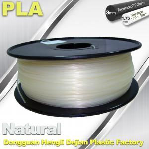 China Smooth PLA Transparent Filament 1.75mm /  3.0mm 3D Printing Filament wholesale