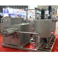 Buy cheap 600 Kg /Hr Capacity Cake Production Line Drawing providing With Production from wholesalers
