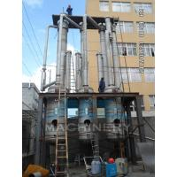 China Pilot-Scale Double-Effect High Vacuum Falling Film Evaporator System wholesale