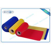 China Roll Packing More Color PP Spunbond Non Woven Fabric PP Spunbond Nonwoven wholesale