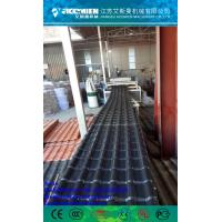 China PVC Synthetic Resin Roof Tile Extrusion Machine for Roofing Tile/Light weight roof tiles/ APVC/UPVC/PVC roofing sheet wholesale