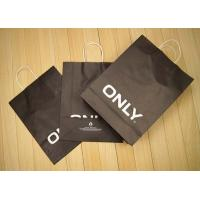 China Plain Color Custom Paper Bags Matte Black Packaging Kraft Paper wholesale