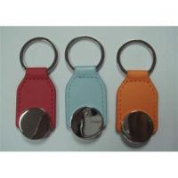 China Leather key chain on sale