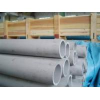China Cold Drawn Steel Plate Pipe Heavy Wall Steel Tubing For General Engineering Purposes wholesale