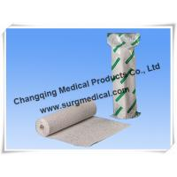 Buy cheap Plaster Bandages Roll Cast And Splint Used Injured Stabilized Anatomical from wholesalers