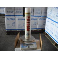 China High Density Polyurethane Spray Foam / Winter PU Foam Insulation Spray Can wholesale