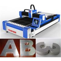China Steel Laser Cutter with High Speed upto 40M per minute wholesale