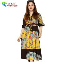 China Casual Cotton Plus Size Long Summer Dresses Yellow / Customized Color wholesale