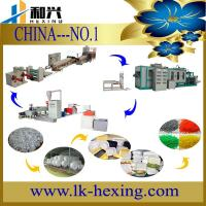 China PS Foam Food Box Making Machine on sale