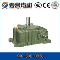 China Custom Reduction Single Stage Gearbox Speed Reducer With Variable Speed wholesale