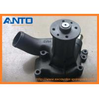 Buy cheap Hitachi ZX110 ZX120 ZX200 Excavator Engine Parts Water Pump Pulley 1136411910 from wholesalers