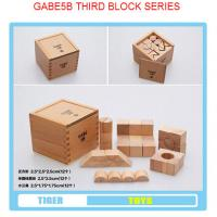 China pre school professional froebel gifts wooden educational toys froebel GABE5B Third Block S wholesale
